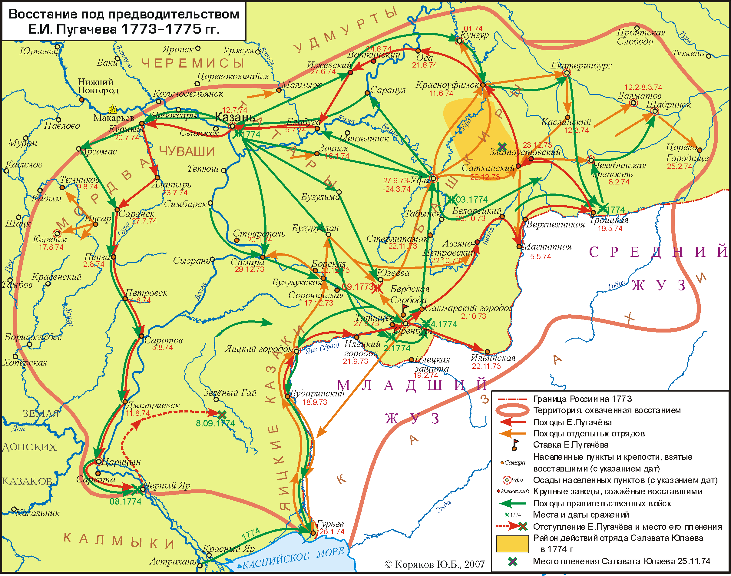 Map of Pugachev's rampage 1773-1775.