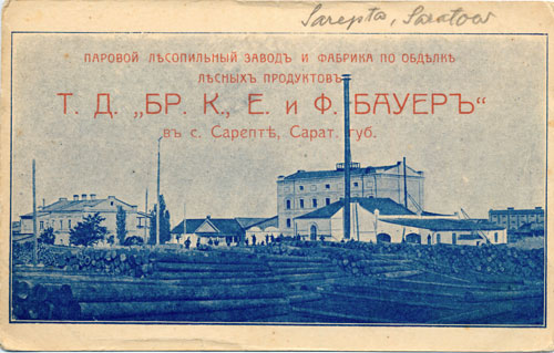 Postcard of a Volga German steam sawmill for the manufacture of wood products. The mill was owned by the brothers K., E. and F. Bauer of Sarepta, Saratov. Source: Steve Schreiber.