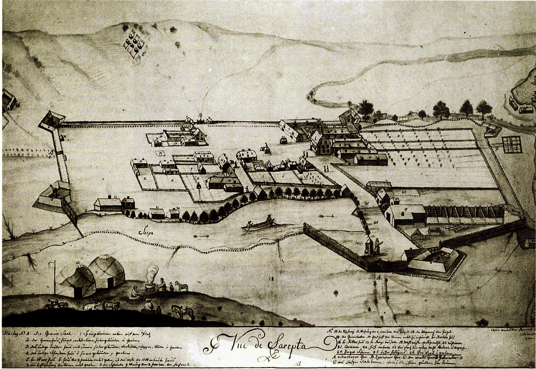 "Drawing titled ""View of Sarepta"" in the biennium 1774-1776. The Volga River is shown at the top of the drawing. Source: QIP.ru"