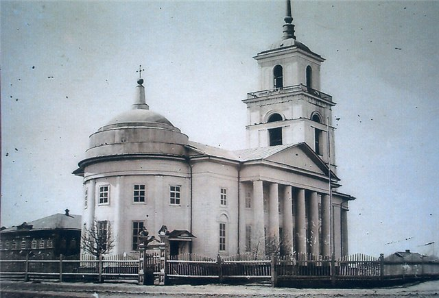 Grimm Church, built in 1848.