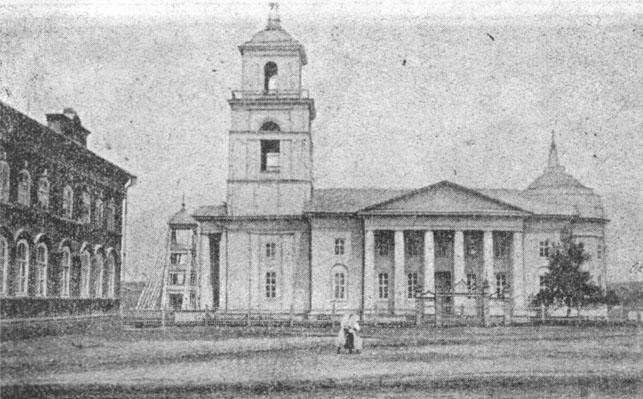 Grimm Church & Bell Tower. Source: Volksfreund Kalender 1911.