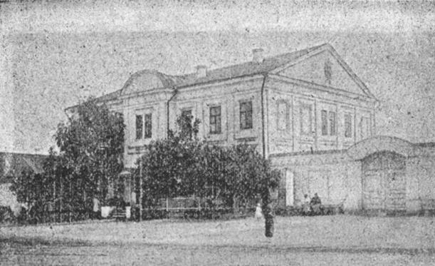 Grimm Central School. Source: Volksfreund Kalender 1911.