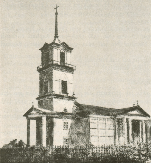 Catholic Church in Streckerau. Built in 1875. Source: Heimatbuch der Deutschen aus Russland, 1972.